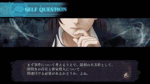 Shin Hayagami 3 - Screenshot 5