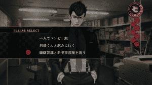 Shin Hayagami 3 - Screenshot 6