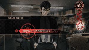 Shin Hayagami 3 - Screenshot 7