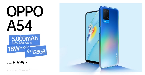 OPPO A54, the youngest smartphone in the latest OPPO A series, will launch on April 24.
