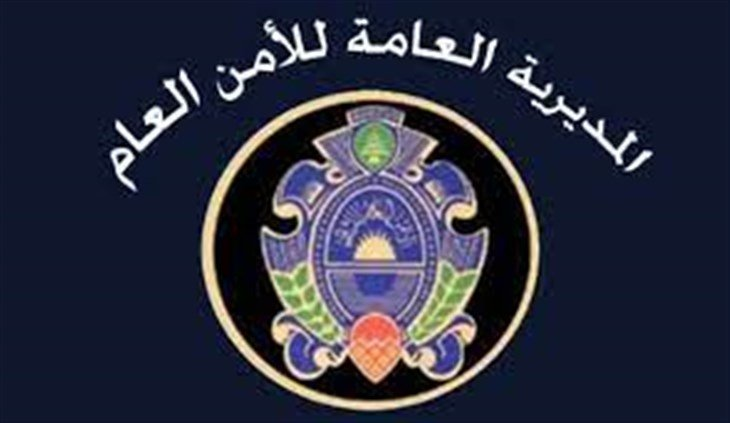 General Security received the bodies of the three sisters, who were found on the beach of Tartous
