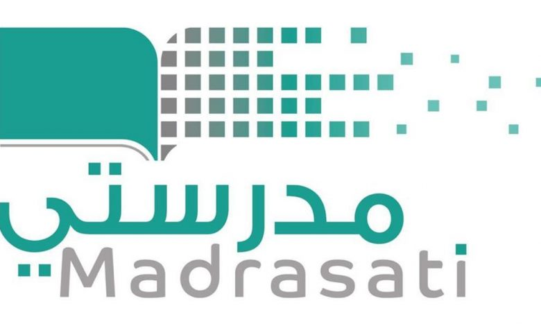 Now, the link of the Madrasati educational platform for the tests and the registration method for the programming contest.