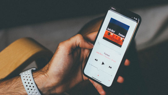 Apple Music can support higher quality Hi-Fi - GIGAZINE