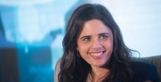 """Due to threats to your life: Wet security will be attached""""As Ayelet Shaked"""