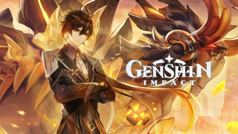 Genshin Impact 1.5 Preview Download