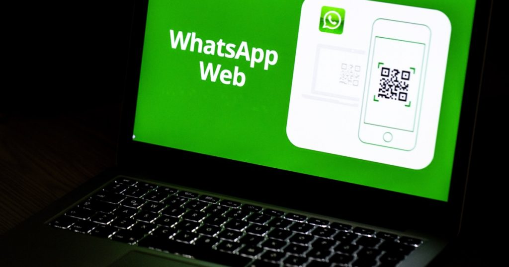 WhatsApp Web receives the most necessary change from the majority of users |  the world