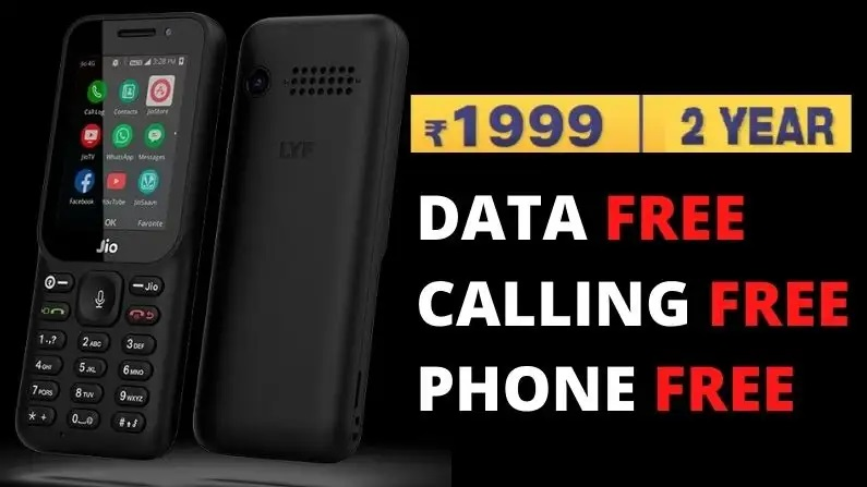 Best Offer: No Data .. Free Calls .. Free Phone .. Free for up to two years .. Free .. Free .. Geo Phone Bumper Offer ...