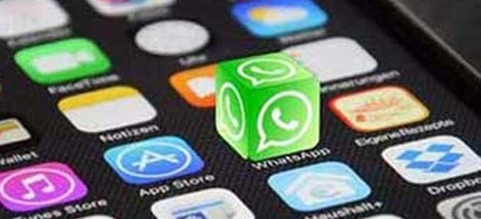 WhatsApp: like a desktop video call