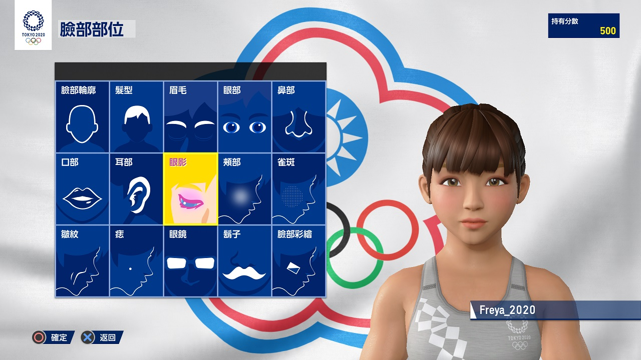 The game allows players to create virtual characters that represent themselves as clones to enter the game and actually operate the virtual characters to participate in competitions. Image: Provided by SOGA