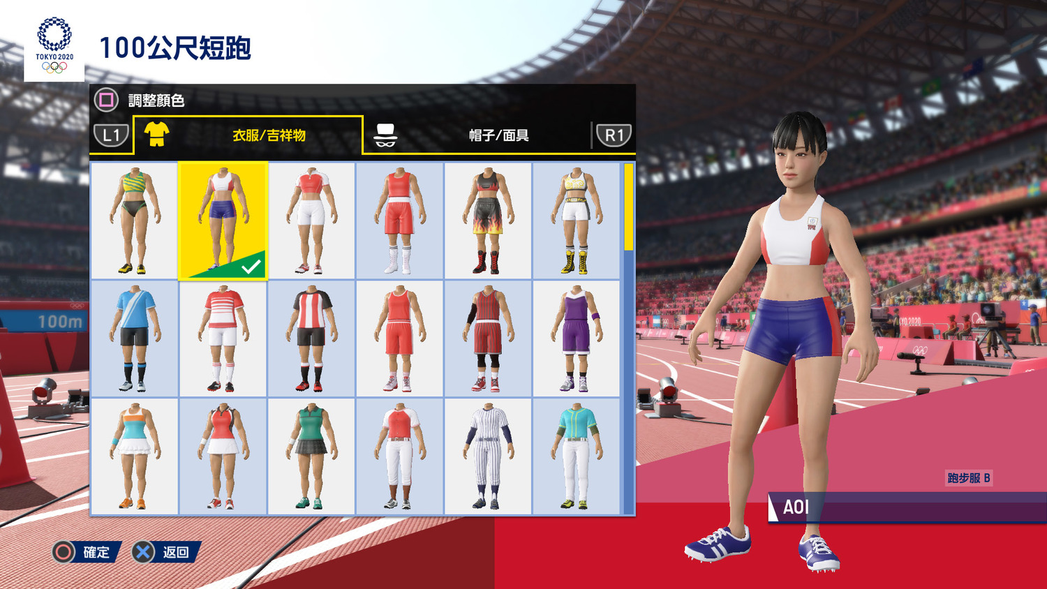 More than 100 kinds of rich costumes are also prepared in the game, which players can use to edit more diversified visual effects.Image: Provided by SOGA