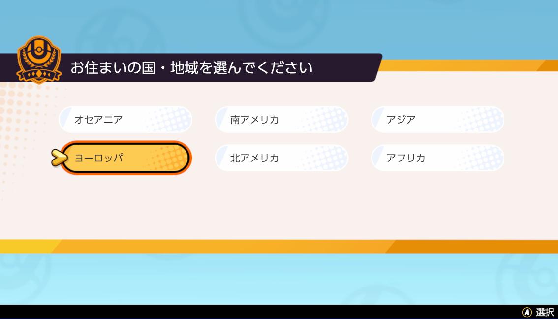pokemon-demo-unite-10