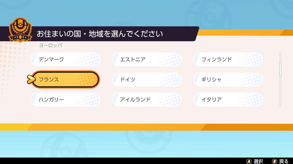 pokemon-demo-unite-11