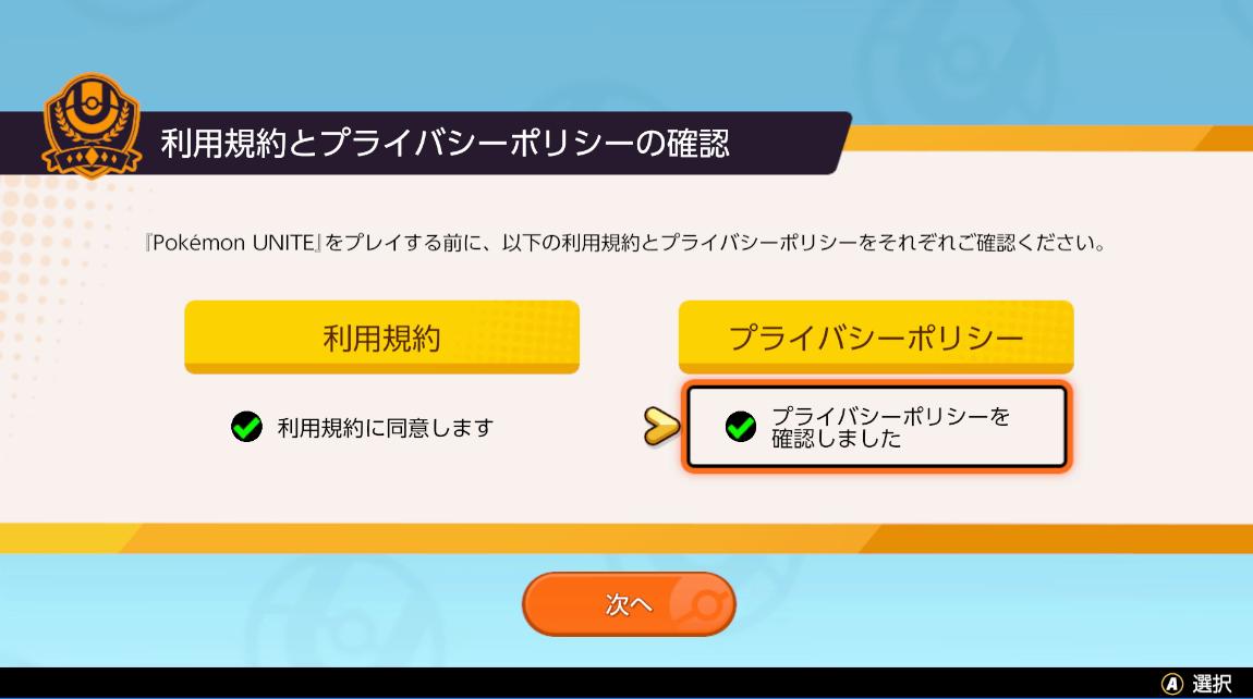 pokemon-demo-unite-12