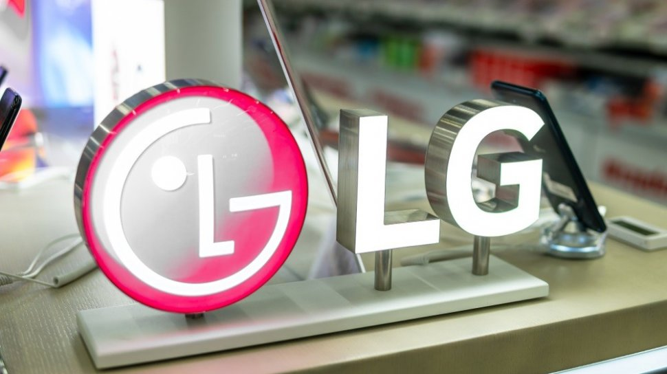 Caramba!  Mobile Division files for bankruptcy, LG exits mobile phone business