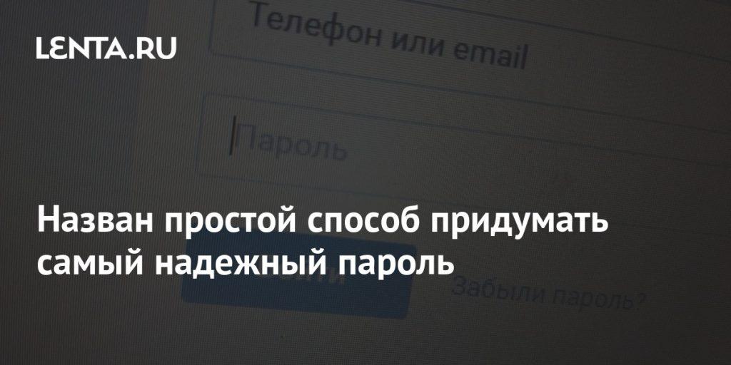 Internet: Internet and media: Lenta.ru
