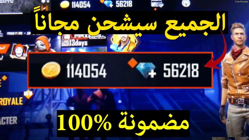 Recharge Free Fire 2021 gems by ID, get 15000 gems ....................................... ...............................................