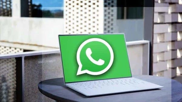 Perfect tips to use WhatsApp professionally in the browser