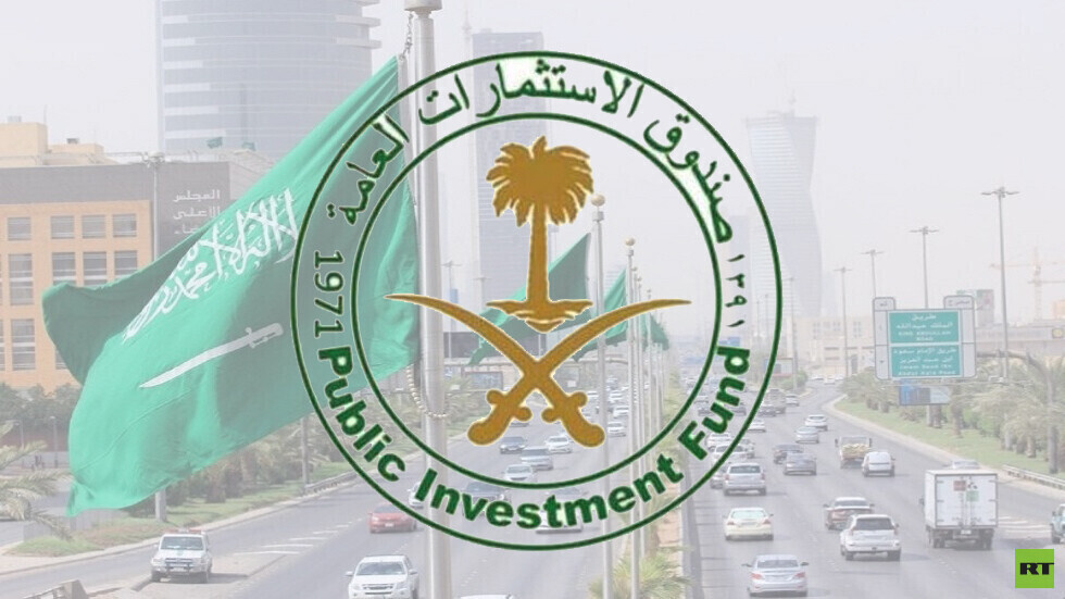 Saudi Investment Fund and