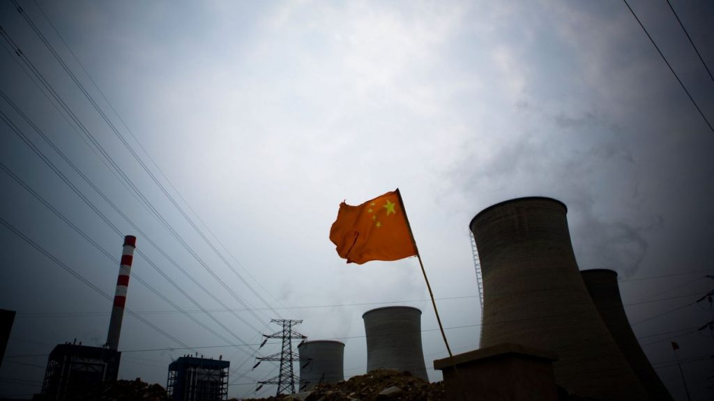 China will start up a small reactor