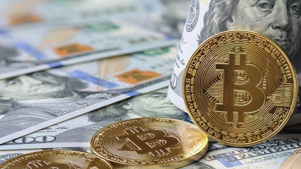 JPMorgan hopes El Salvador will not adopt Bitcoin as legal currency