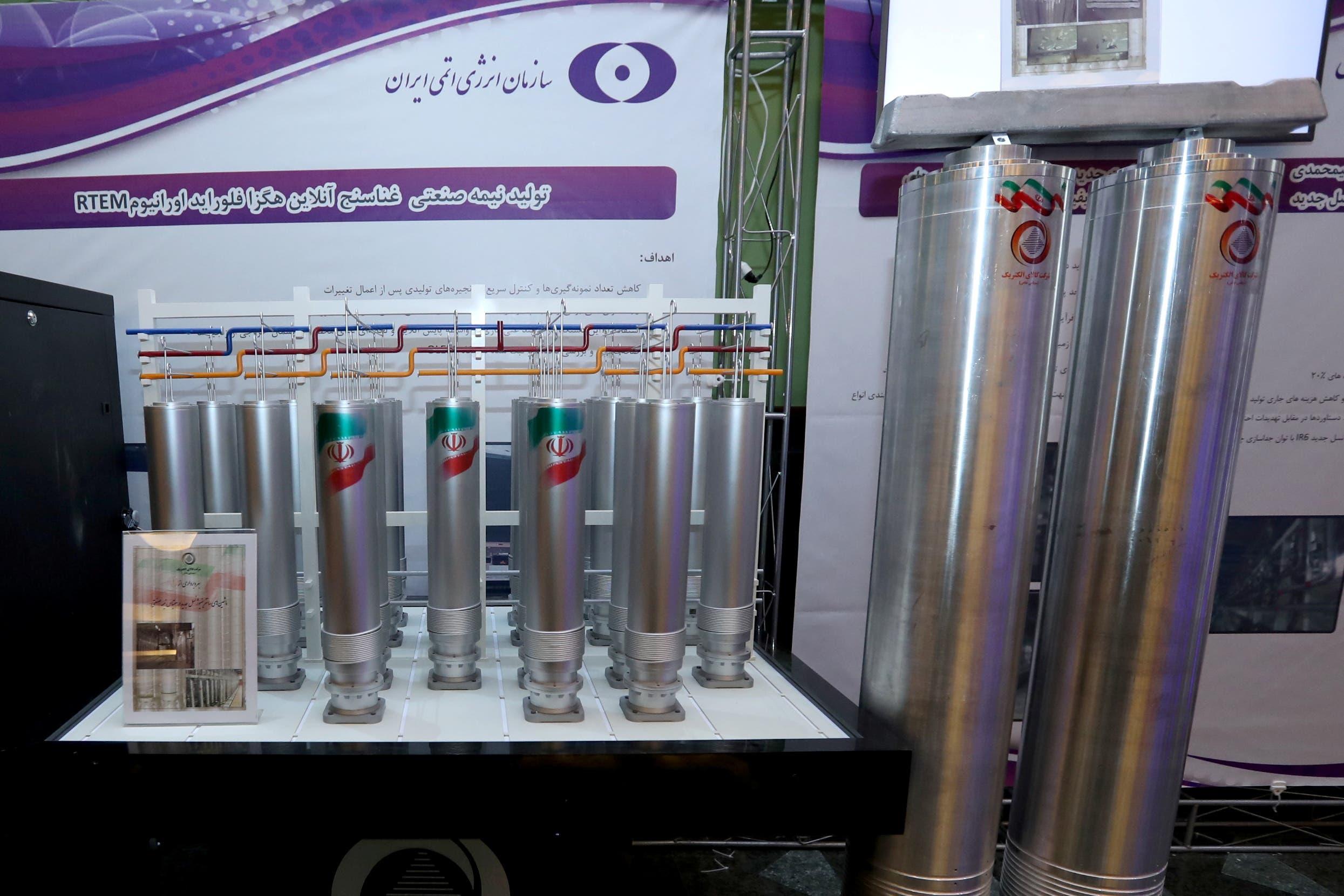 Iranian centrifuges (archive - Reuters)