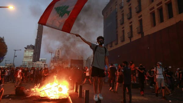 A massive demonstration in Beirut ... and clashes between security and protesters