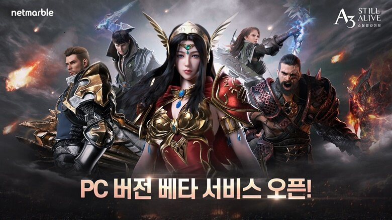 A3 Still Alive - Netmarble launches its MMORPG PvP A3: Still Alive also on PC