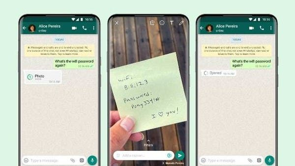 WhatsApp officially introduces a long-awaited feature