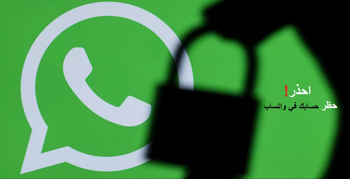 After 40 days |  WhatsApp will not work on 43 types of phones, including iPhone!