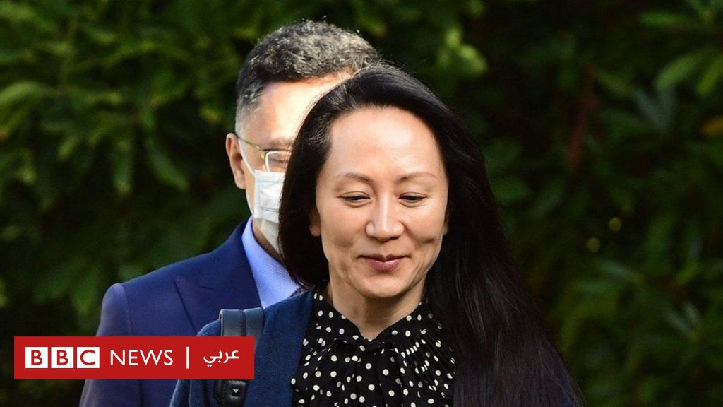 Huawei's CFO is released after a deal with the US.