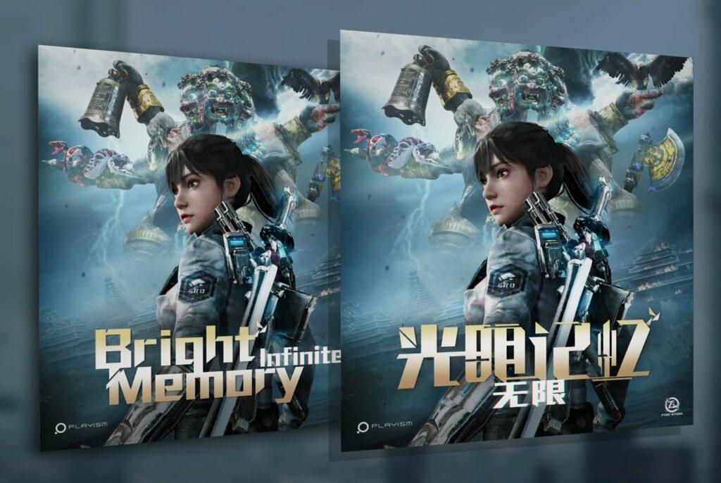 bright-memory-theme-main