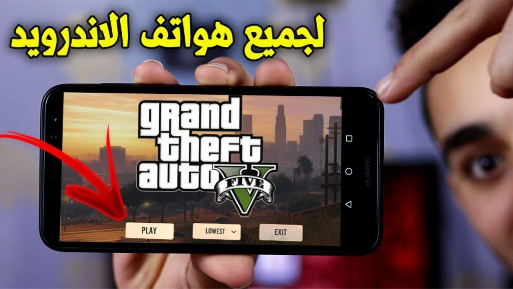 How to Install Grand Theft Auto 5 Visa Free Grand Theft Auto 5 Game on Android Devices