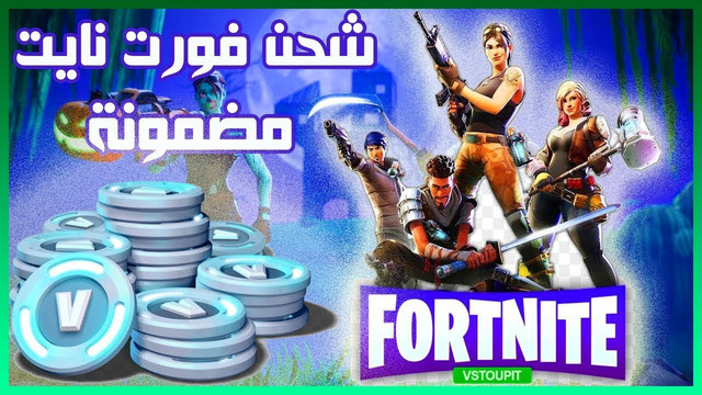 How to collect free Fortnite 2021 points and redeem V-Bucks cards, gifts and prizes daily for free