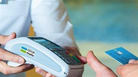 News 24    At 94%, the Kingdom has the highest rate of adoption of payments through Near Field Communication (NFC) technology.