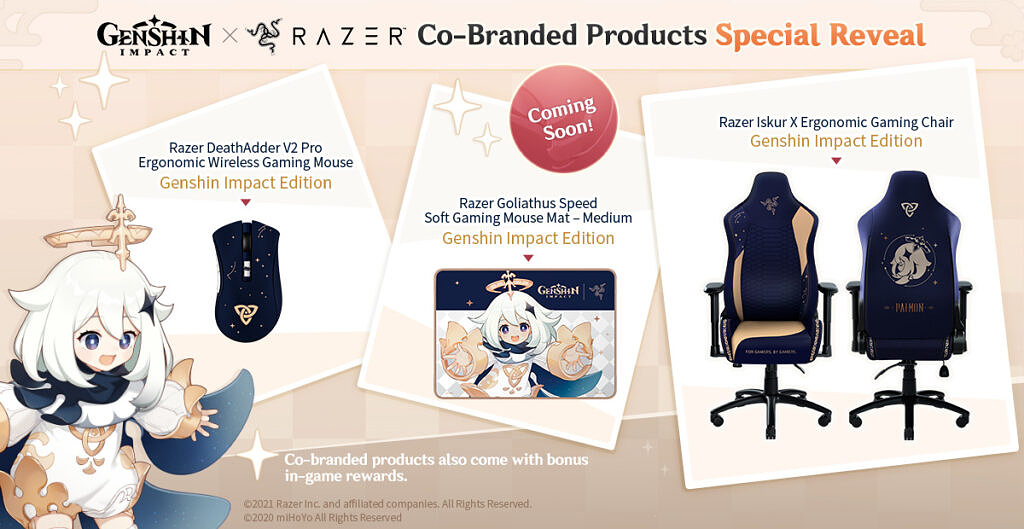 Razer x Genshin Impact co-branded
