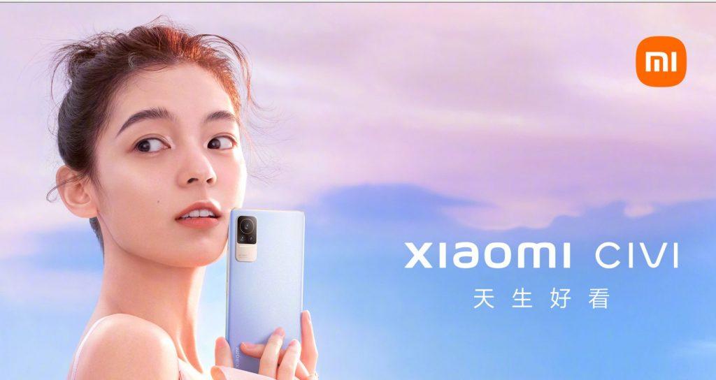 Xiaomi civi wallpapers