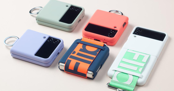 Extremely luxurious accessory trend for Z Flip3