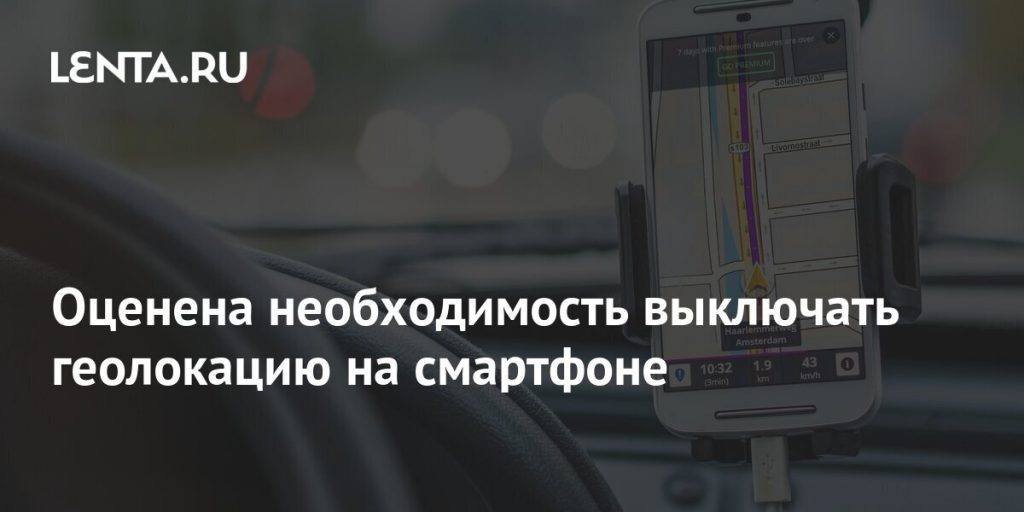Gadgets: Science and technology: Lenta.ru